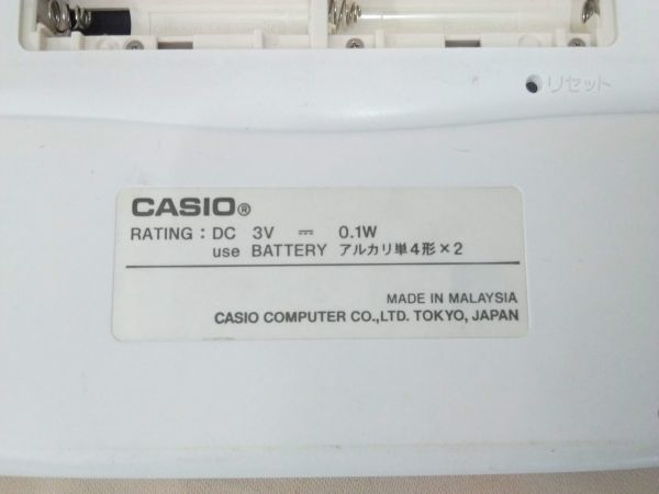 N01-001691 CASIO 関数電卓 電子辞書セット_画像5