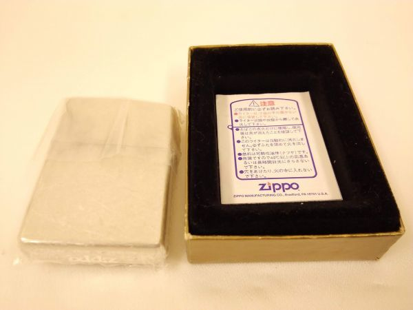 K1-2000466 Zippo ジッポライター 元祖天才バカボン ウナギイヌ_画像4