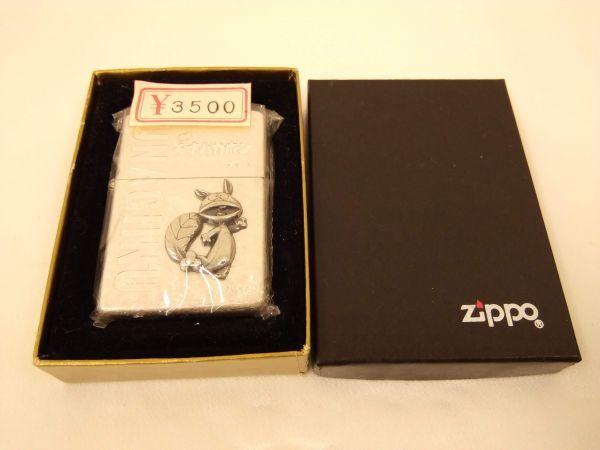 K1-2000466 Zippo ジッポライター 元祖天才バカボン ウナギイヌ_画像2