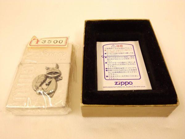 K1-2000466 Zippo ジッポライター 元祖天才バカボン ウナギイヌ_画像3