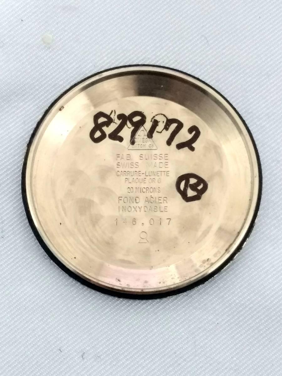 OMEGA オメガ DE VILLE Chronograph デビル クロノグラフ Ref.146.017 希少_画像8