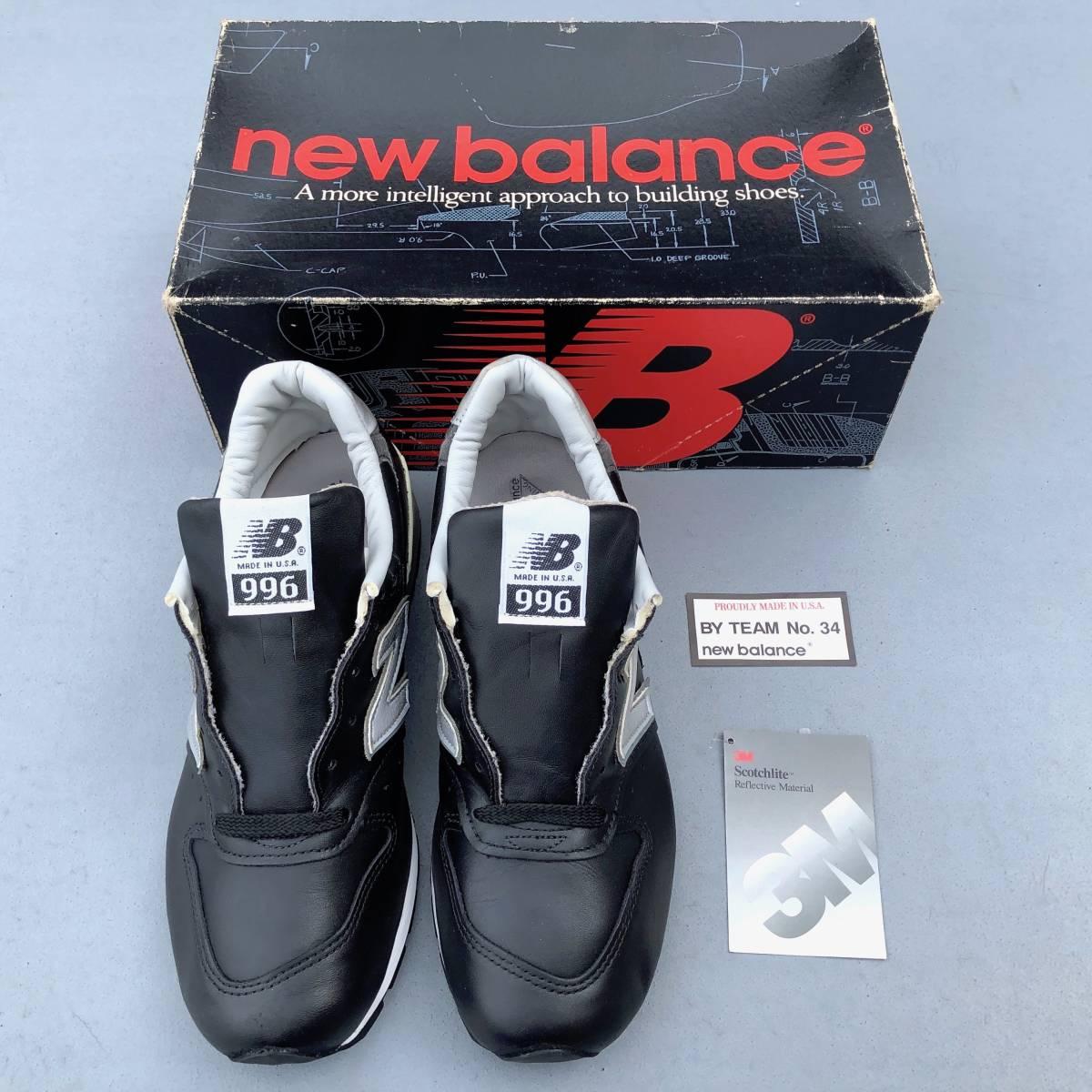 NB公式リペア済 デッドストック 90s USA製 NEW BALANCE M996LB US8D 26cm オールレザー ビンテージ 新品 アメリカ米国製 ブラック×グレー_画像1