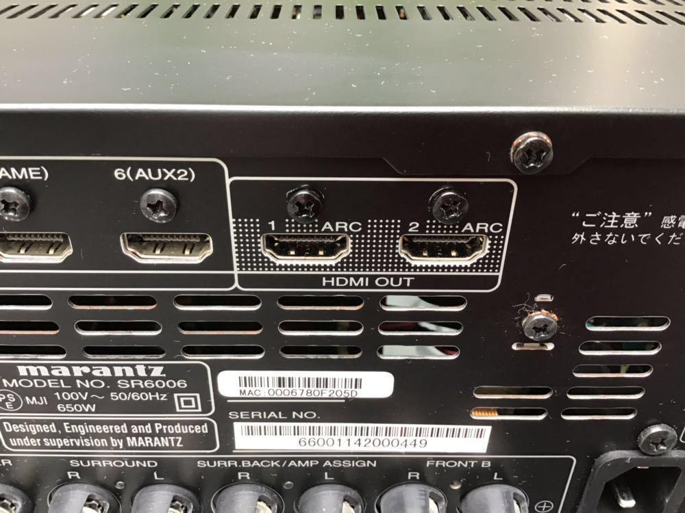 Marantz AV amplifier SR6006 (a3): Real Yahoo auction salling