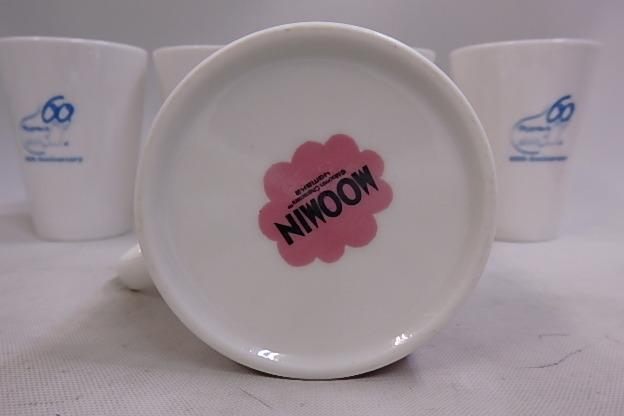 ムーミン シリコンカップカバー付き マグカップ リトルミイ +60周年記念 湯のみ 8個未使用品_画像9