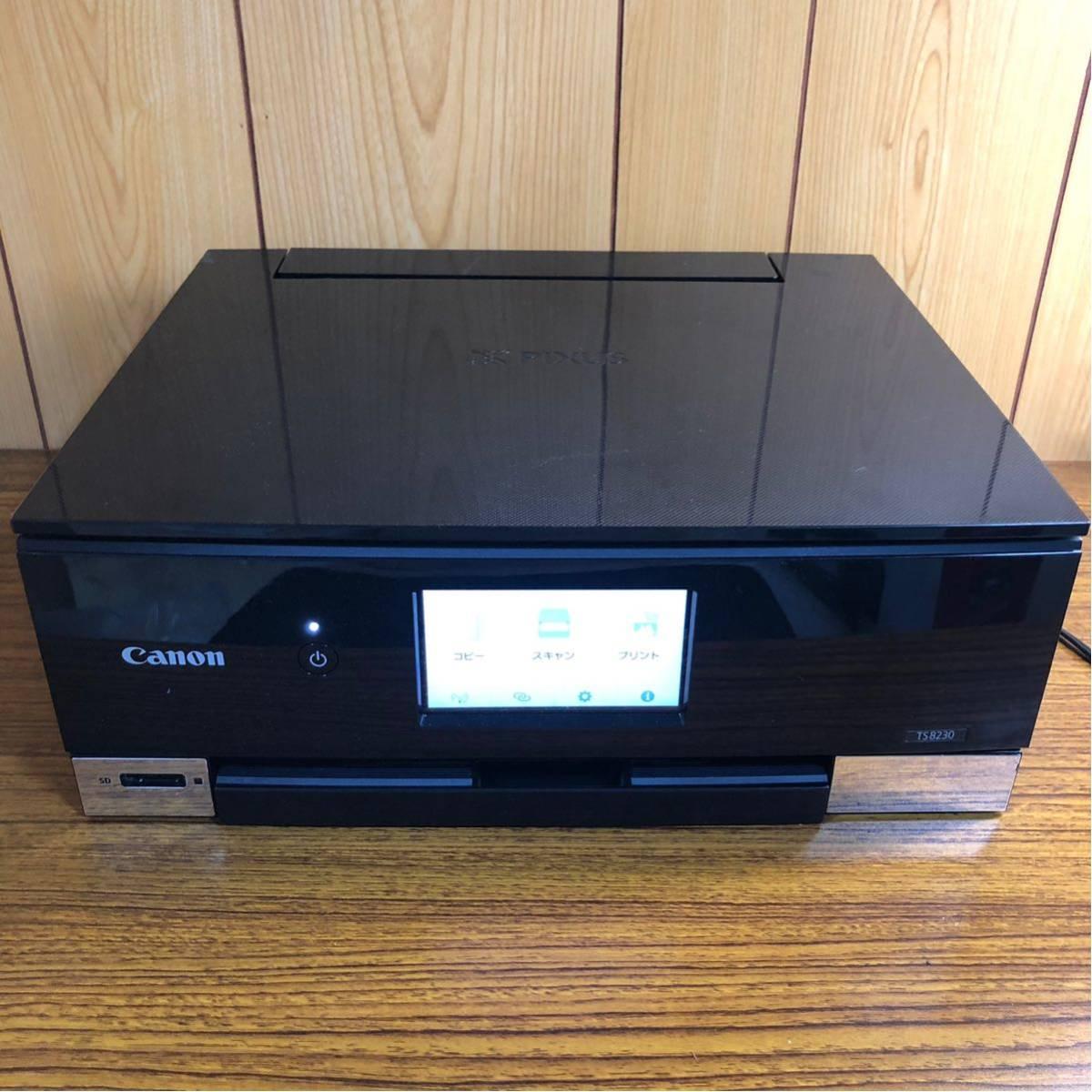 1000円~【箱付き】Canon キャノン インクジェット複合機 PIXUS ピクサス TS8230 Black 黒