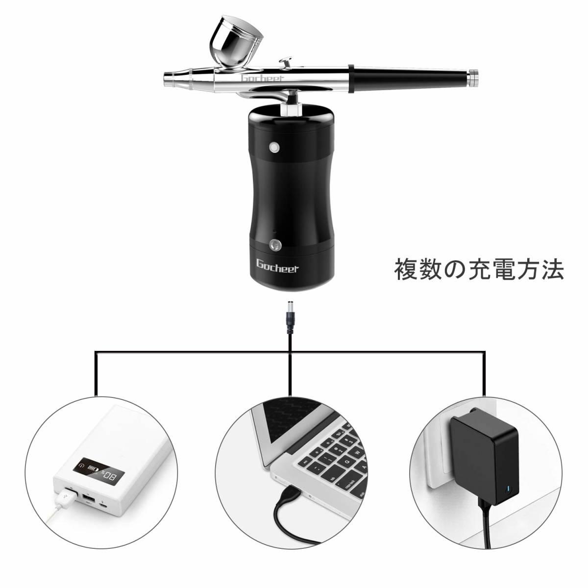 ゴシェール/Gocheer 充電式エアブラシ用一体化コンプレッサー黒(小型 USB充電ライン イルレス シングルアクションエアブラシ付きPS-1/8_画像2