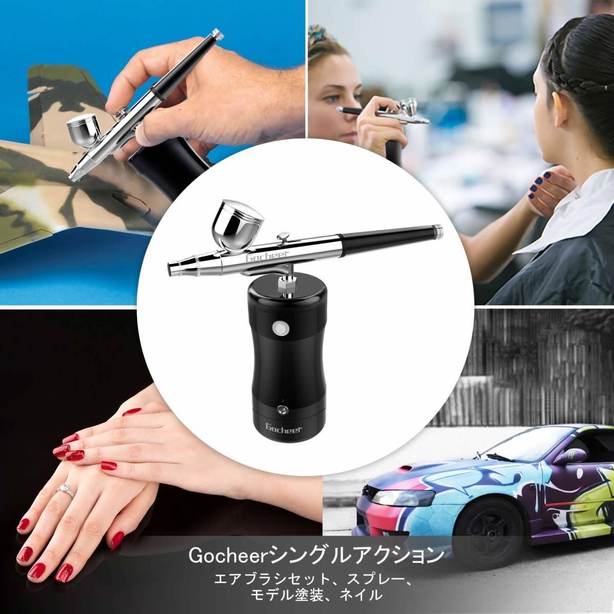 ゴシェール/Gocheer 充電式エアブラシ用一体化コンプレッサー黒(小型 USB充電ライン イルレス シングルアクションエアブラシ付きPS-1/8_画像3