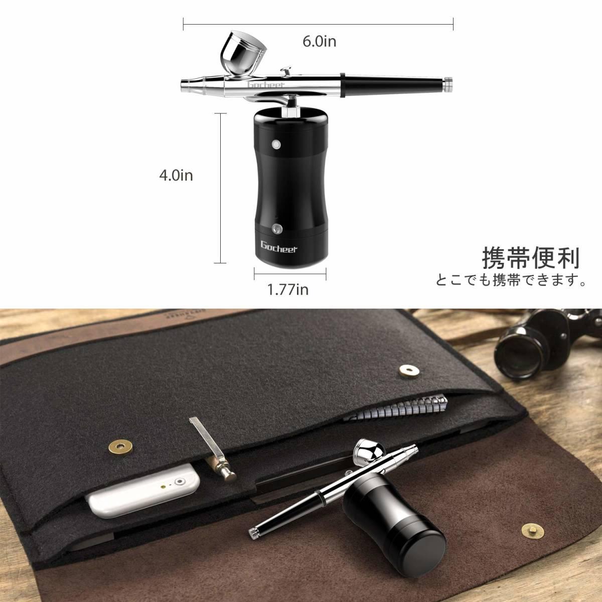 ゴシェール/Gocheer 充電式エアブラシ用一体化コンプレッサー黒(小型 USB充電ライン イルレス シングルアクションエアブラシ付きPS-1/8_画像5