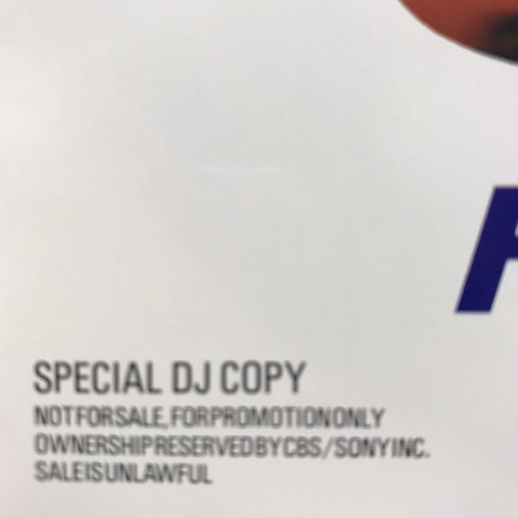 【EP】レア スペシャル DJ COPY 非売品 SPECIAL DJ COPY ハイ・ファイ・セット HI-FI SET / 星化粧ハレー / デミアン 和モノ ライトメロウ_画像3