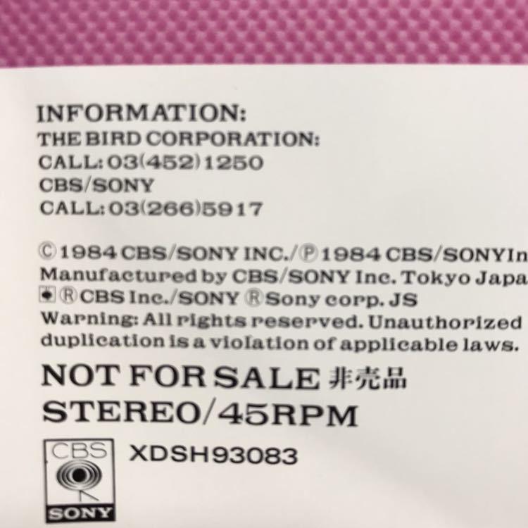 【EP】レア スペシャル DJ COPY 非売品 SPECIAL DJ COPY ハイ・ファイ・セット HI-FI SET / 星化粧ハレー / デミアン 和モノ ライトメロウ_画像2