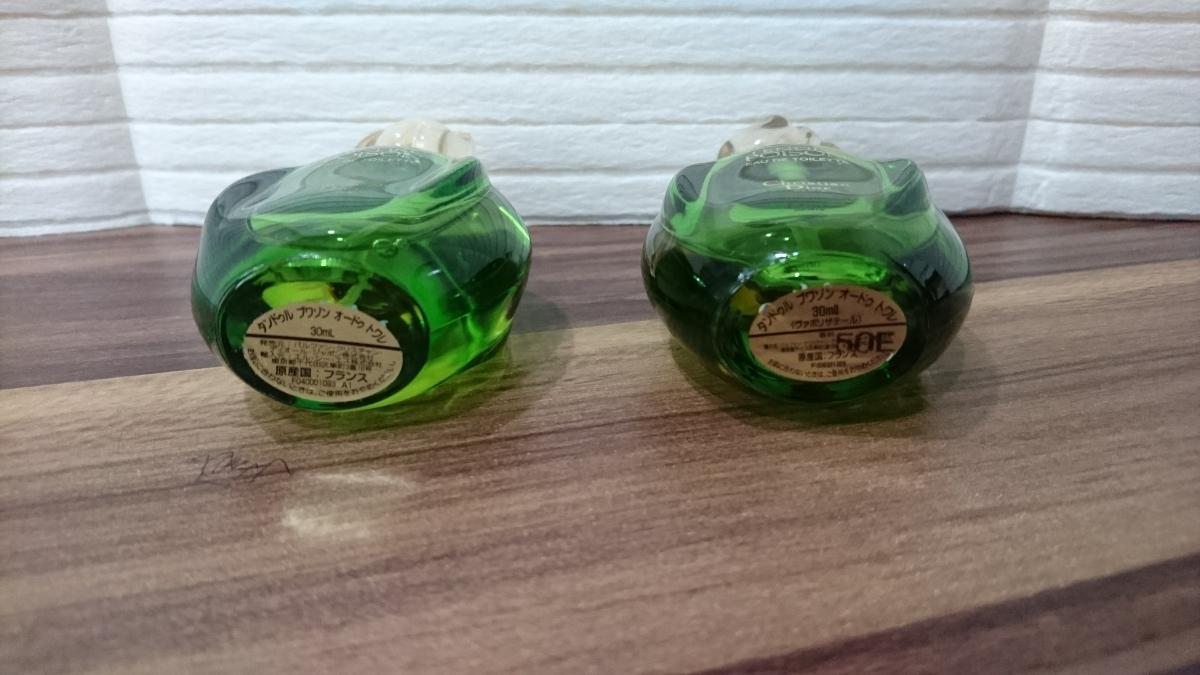 TENDRE POISON タンドゥル プワゾン オードトワレ Christian Dior クリスチャンディオール ディオール 香水 Dior 2個 30ml_画像3