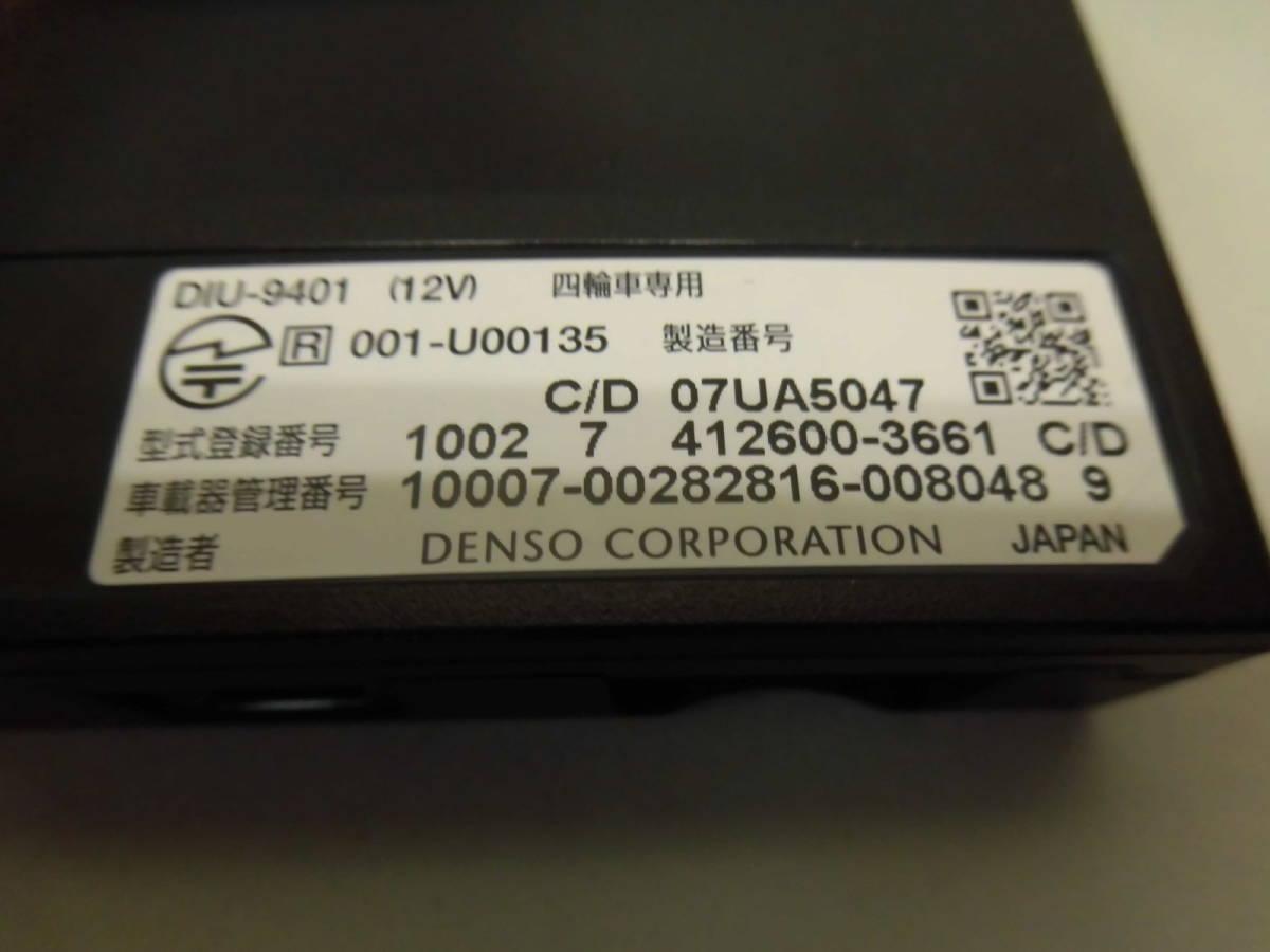 E446 デンソー【DENSO】 ETC DIU-9401 普通自動車登録 中古品_画像7