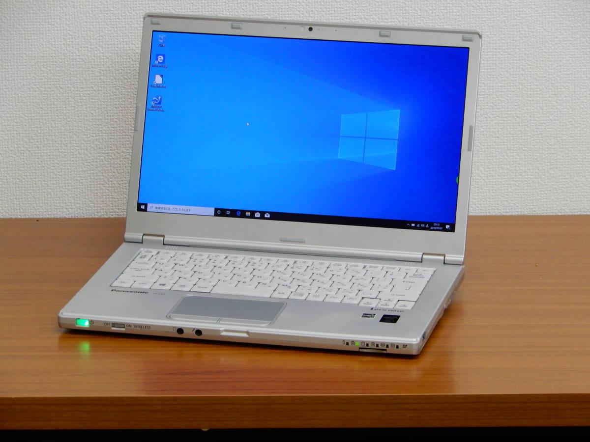 パナソニック レッツノート CF-LX4 ★軽量・高剛性 ★新品SSD + RAM8.0GBで高速動作 ★使いみちの多い14インチ画面