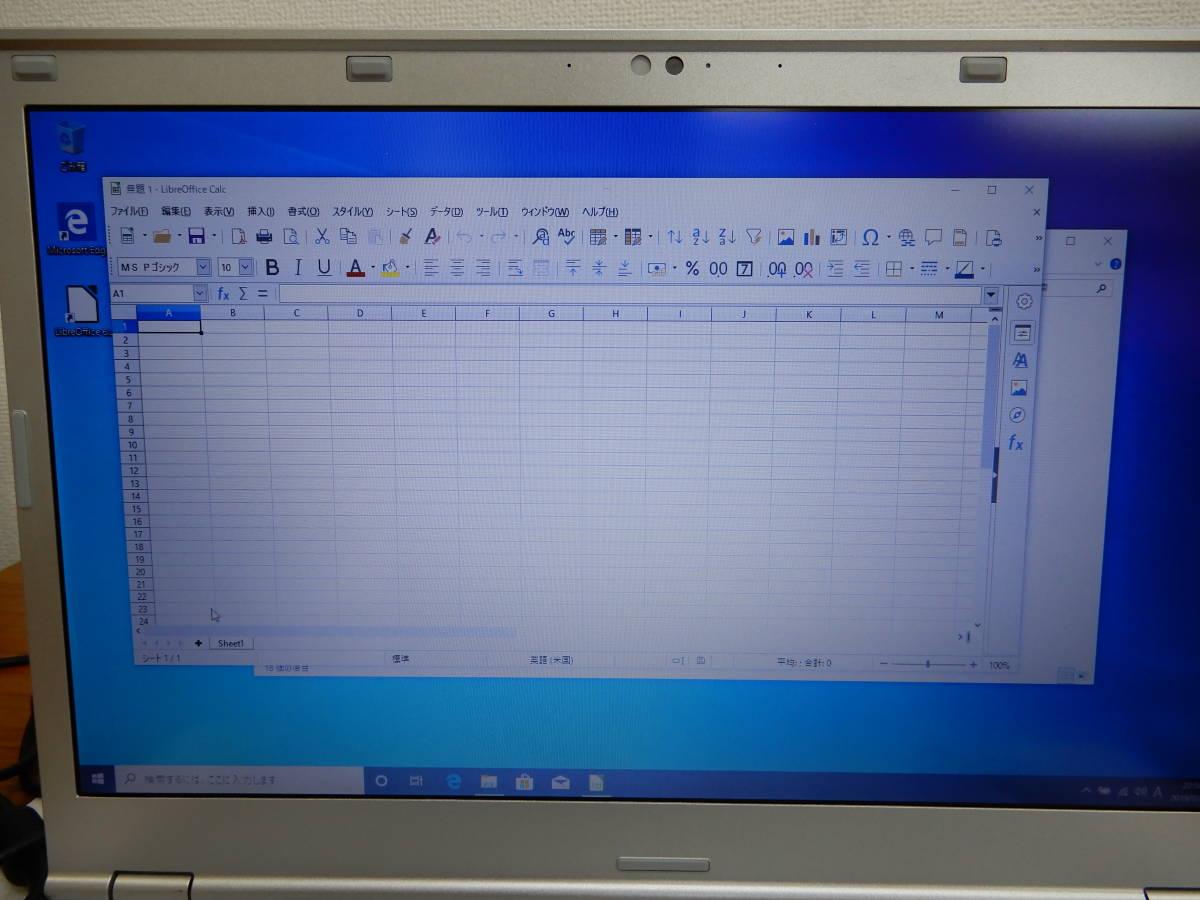 パナソニック レッツノート CF-LX4 ★軽量・高剛性 ★新品SSD + RAM8.0GBで高速動作 ★使いみちの多い14インチ画面_画像10