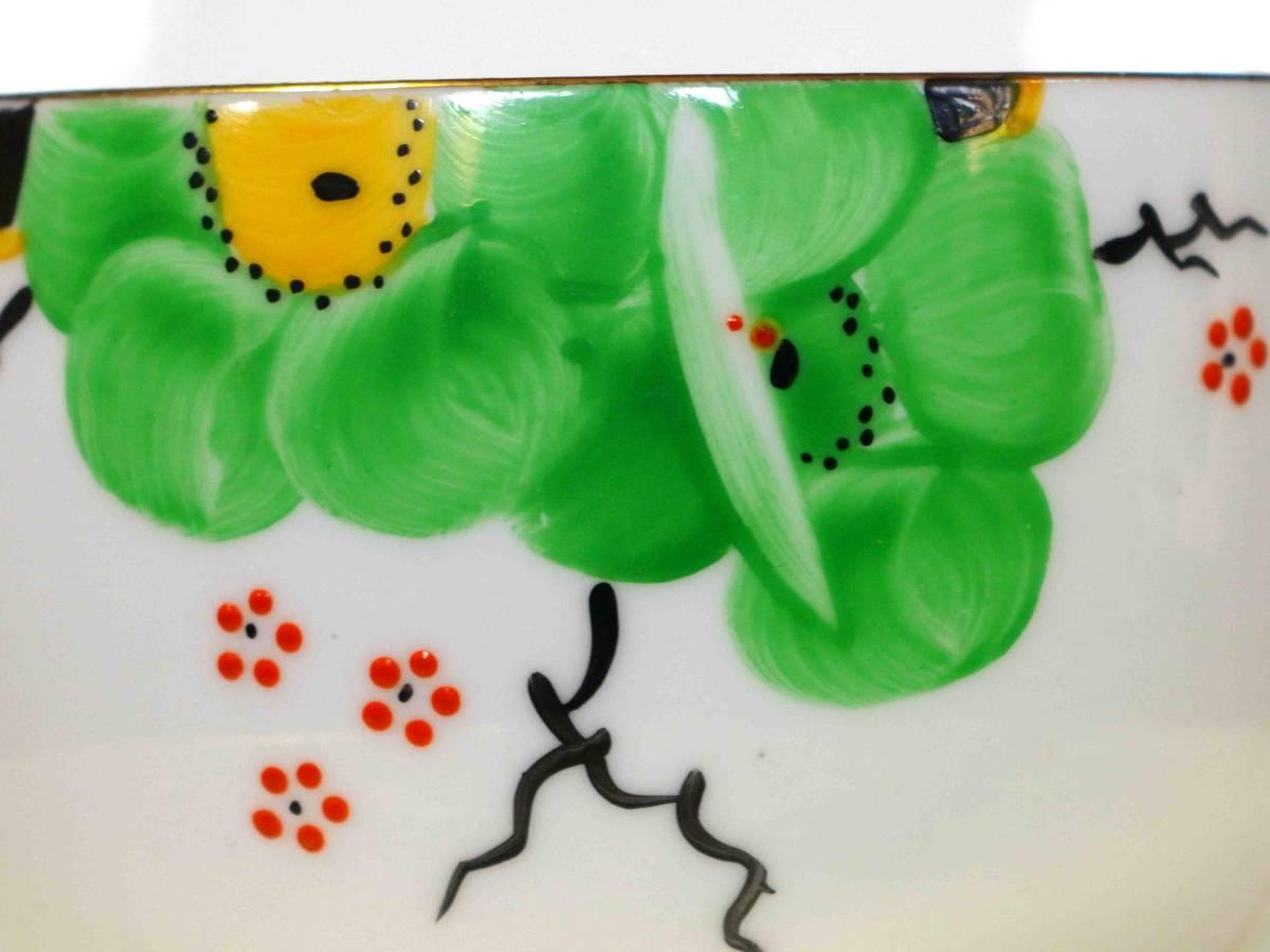 ★Freeway★c1914 パラゴン「アール・ヌーボーの緑の花」(F1997)_画像8