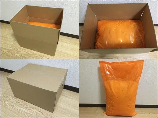 【送料無料】ソイプロテイン10kg【たんぱく含有率90%以上】大豆プロテイン100%【高品質低価格】 プロテイン10kg 10キロ_画像2