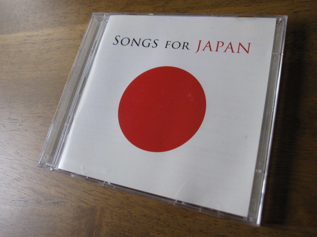 ★SONGS FOR JAPAN<2CD全37曲収録・輸入盤> クイーン/ジョンレノン/ エルトンジョン/レディーガガ/マドンナ/ボブディラン/ボンジョビ/U2