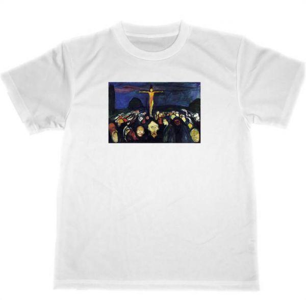 エドヴァルド・ムンク ゴルゴタ ドライ Tシャツ 名画 絵画 グッズ キリスト Mサイズ&丸首&文字、ロゴ