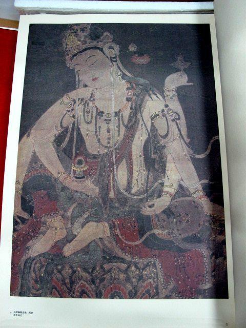 ■ボストン美術館 日本絵画名品展特別図録■**限定150/1000*定価12万**397_画像4