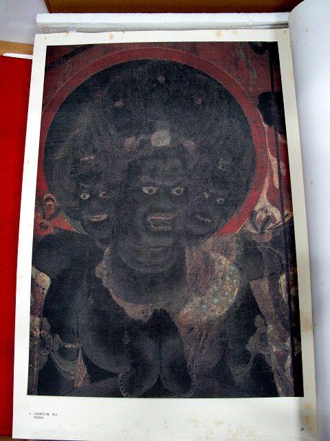■ボストン美術館 日本絵画名品展特別図録■**限定150/1000*定価12万**397_画像9