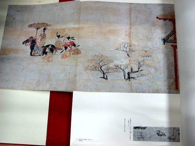 ■ボストン美術館 日本絵画名品展特別図録■**限定150/1000*定価12万**397_画像5