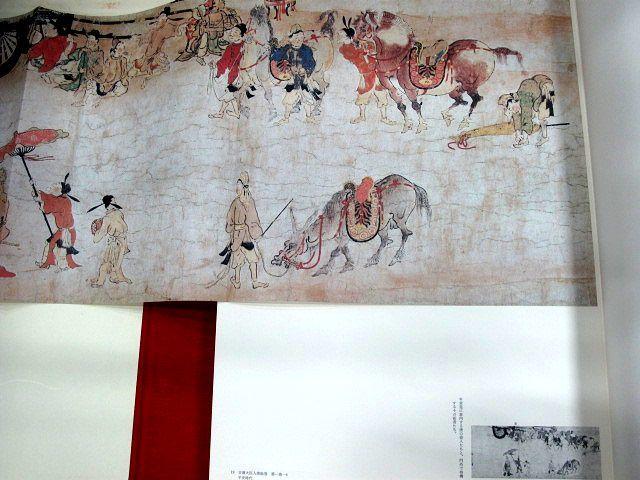 ■ボストン美術館 日本絵画名品展特別図録■**限定150/1000*定価12万**397_画像6
