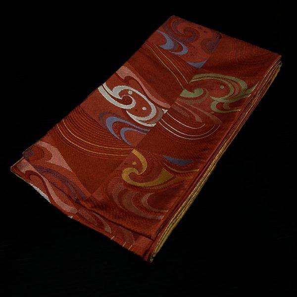【着物のNext】 0954 両面 リバーシブル 市松 化繊 ポリ 洗える半巾帯 美品 赤系