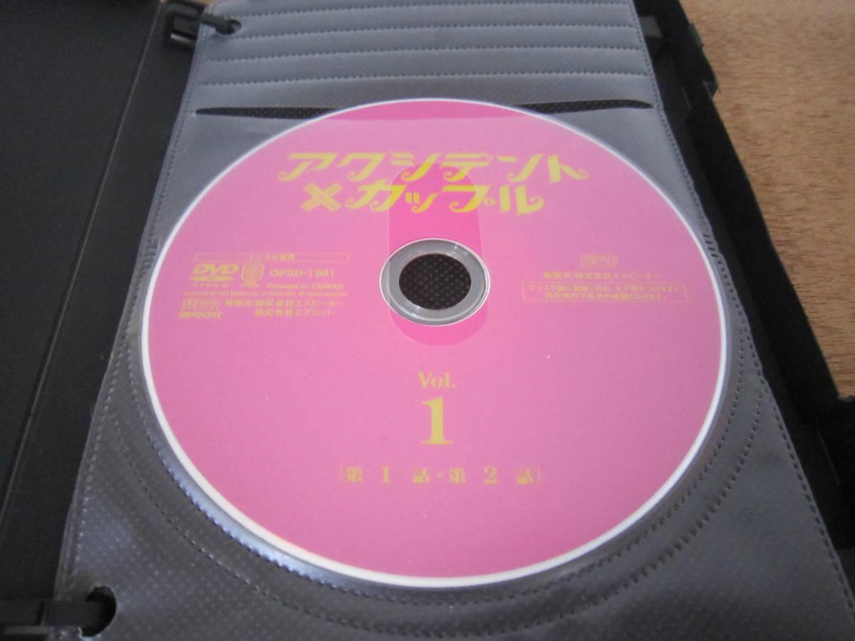 〇*。韓国ドラマ 「 アクシデントカップル 」 全8巻(16話) キム・アジュン  DVD  。*〇_画像5