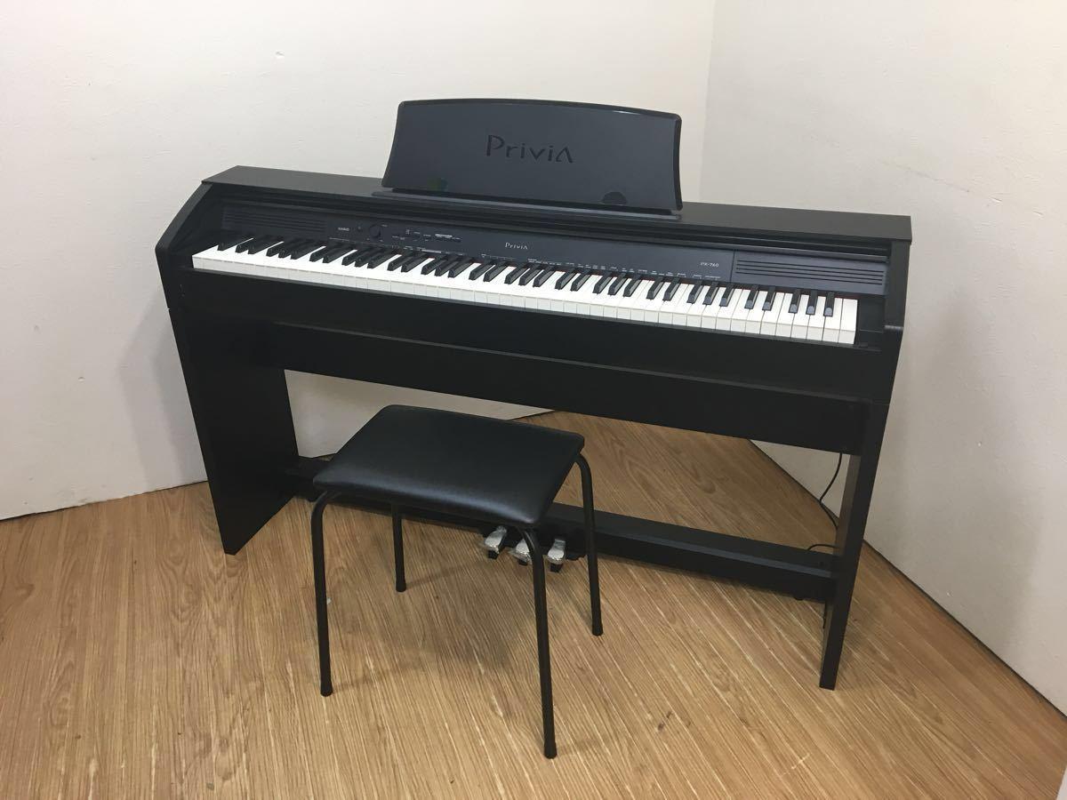 ◇ 直接引き取り限定 CASIO カシオ PriviA 電子ピアノ PX-760 2015年製◇