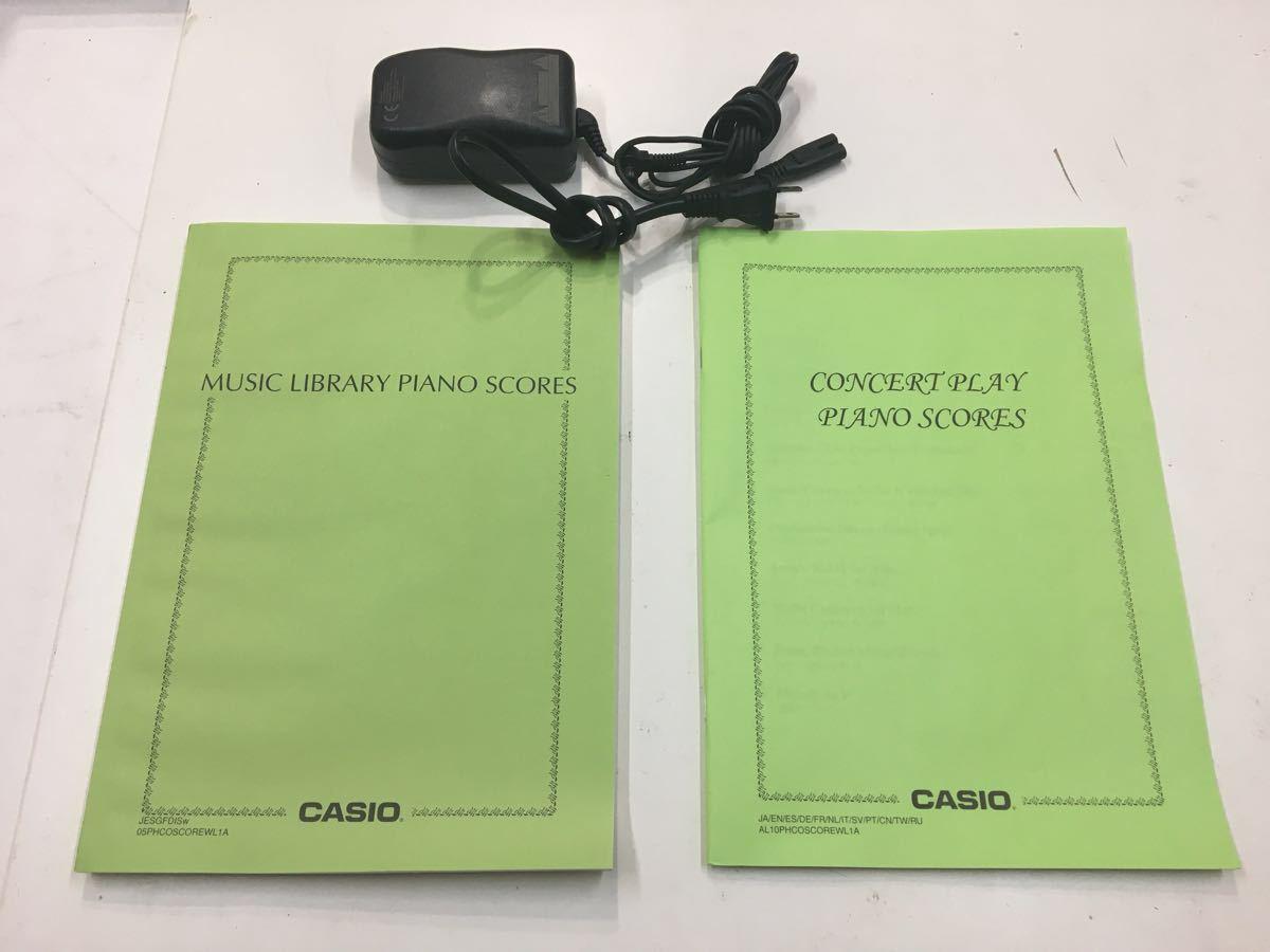 ◇ 直接引き取り限定 CASIO カシオ PriviA 電子ピアノ PX-760 2015年製◇_画像8
