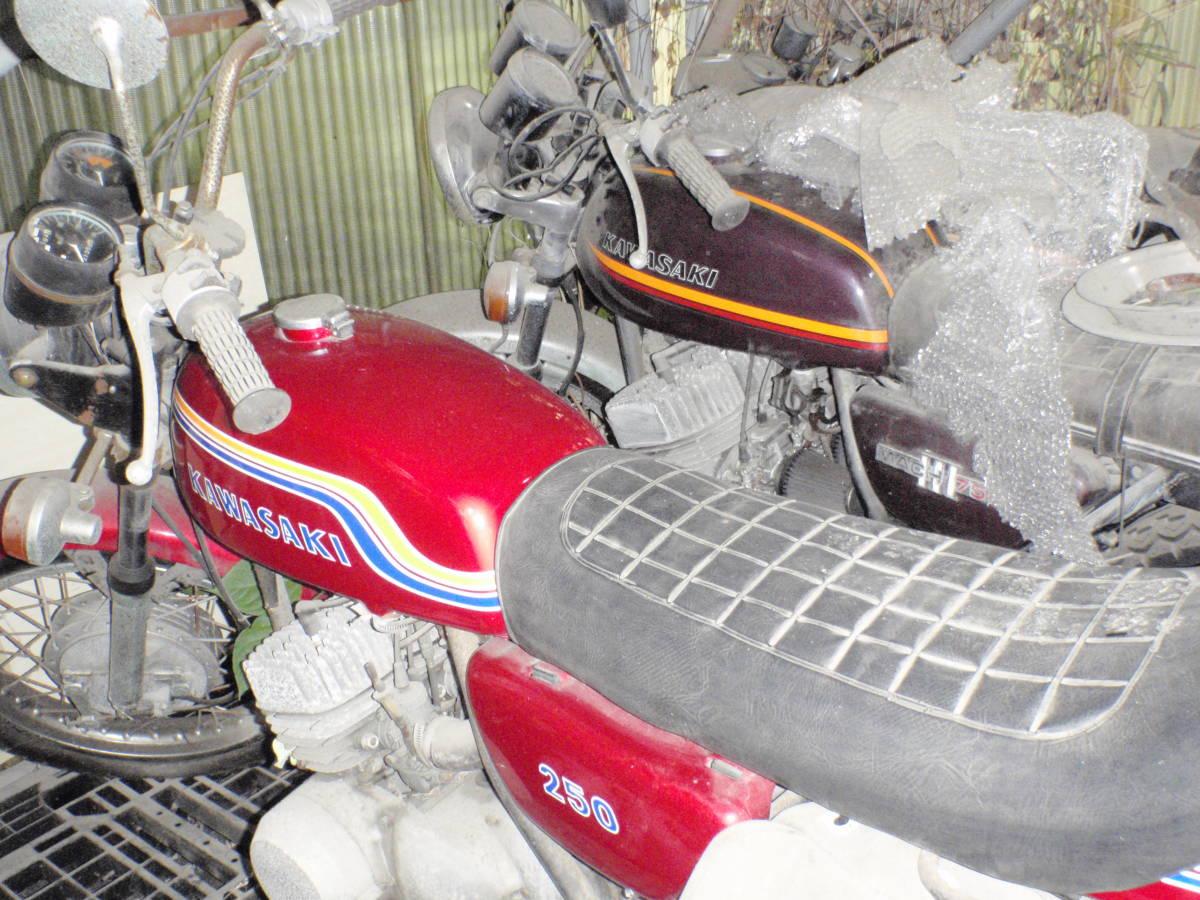 CB750K 750SS 500SS 400SS 350SS 250SS KH400 KH250 CB400F GT750 旧車全般 オールペン 部分補修_画像4