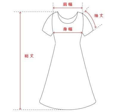 美品 IENA イエナ 日本製 ノースリーブ マキシ ワンピース 36 管理番号N370_画像9