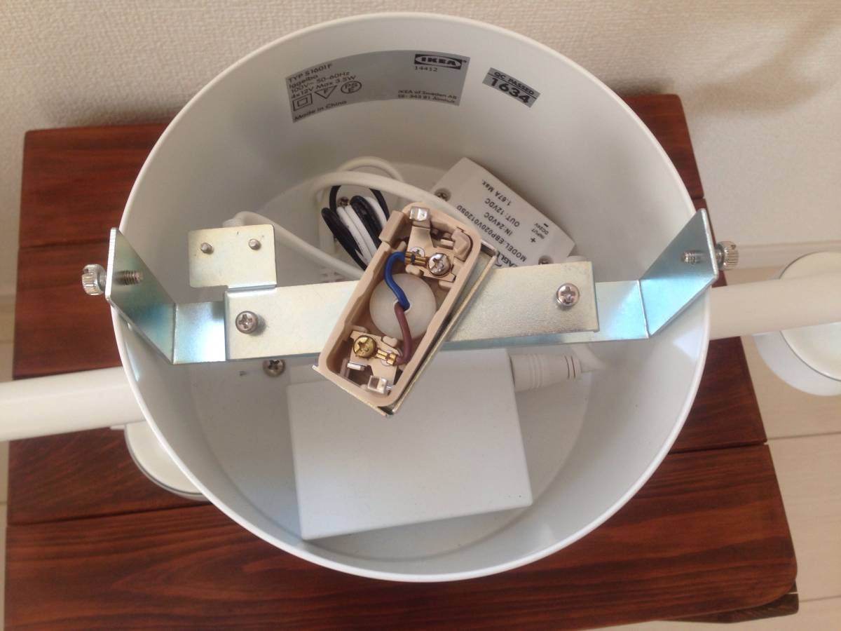 美品 IKEA IGGELBO イッゲルボー 4灯スポットライト LED電球付き ホワイト イケア 中古品_画像4