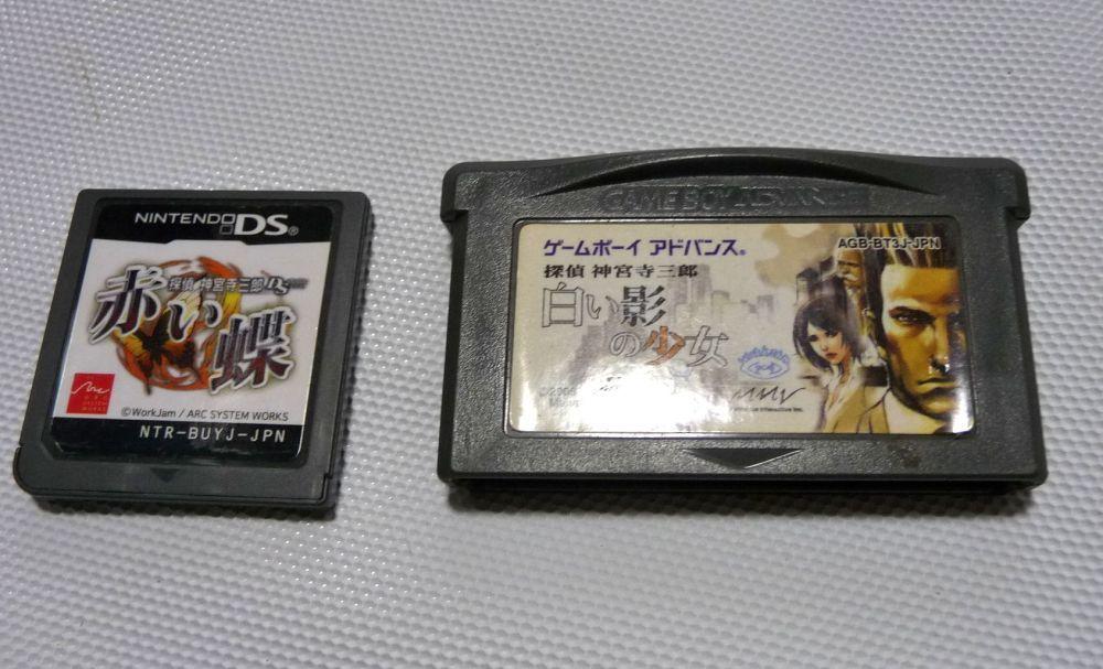Nintendo 任天堂 DS 2つ★ジャンク扱_画像8