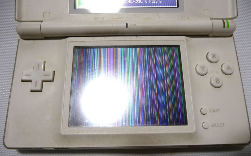 Nintendo 任天堂 DS 2つ★ジャンク扱_画像2
