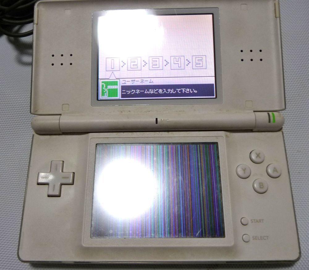 Nintendo 任天堂 DS 2つ★ジャンク扱