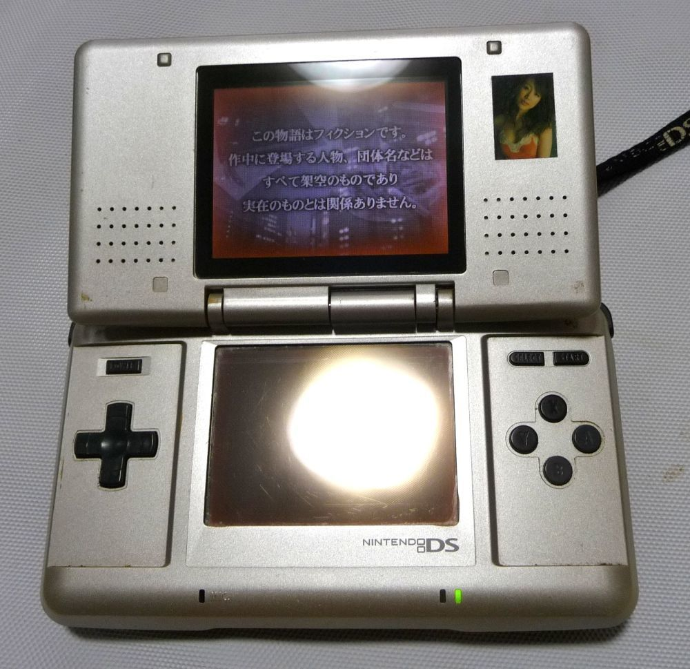Nintendo 任天堂 DS 2つ★ジャンク扱_画像7