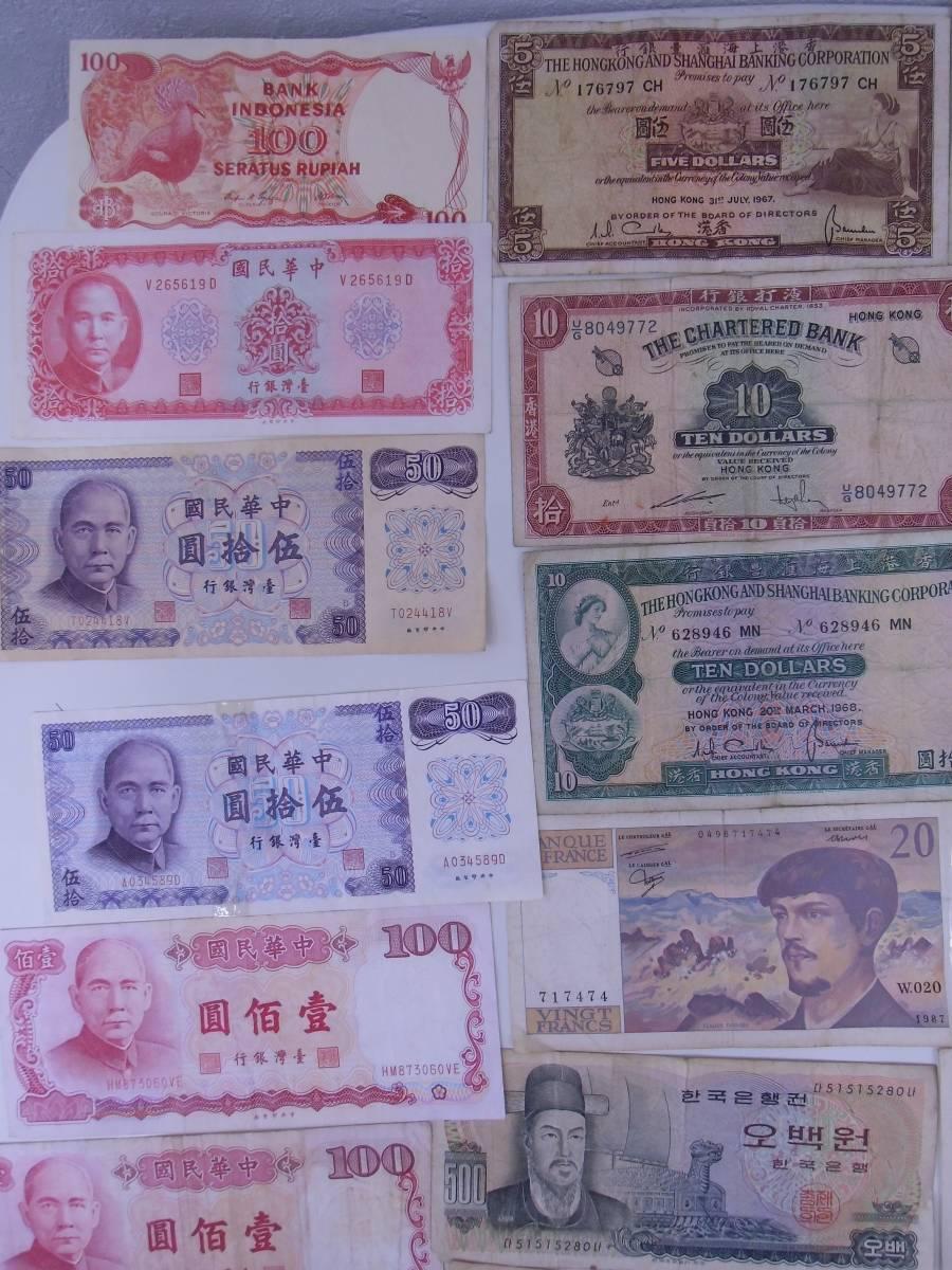 ■外国紙幣 古紙幣 おまとめ_画像3
