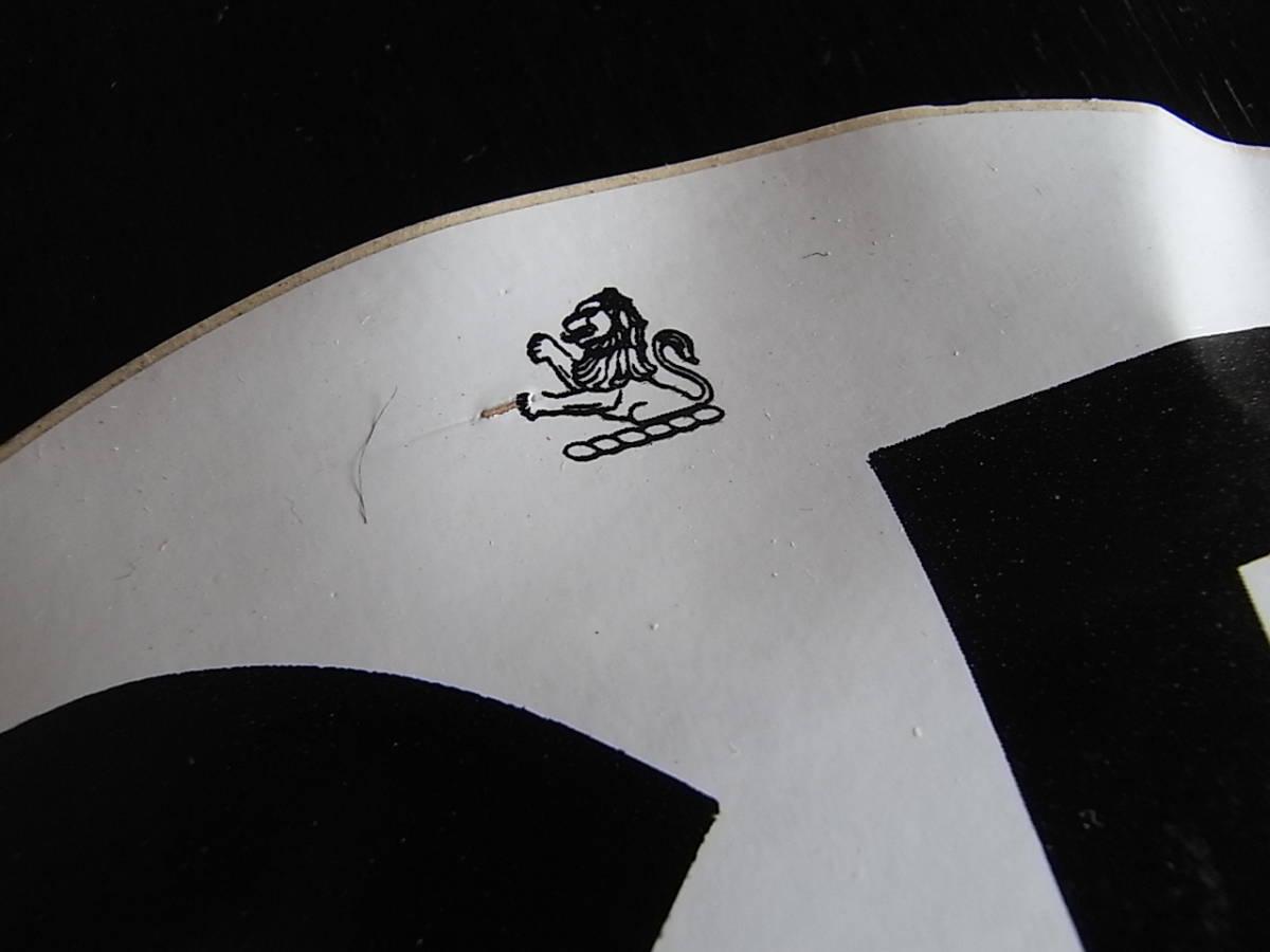当時物未使用! LUCAS CONVERTER UNIT イエロー GB ルーカス / BMC MINI ミニ MG TRIUMPH オースチン モーリス ADO Riley バンプラ_画像7