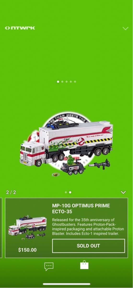 激レア 新品 Ghostbusters x Transformers MP-10G Optimus Prime ECTO-35 ゴーストバスターズ トランスフォーマー オプティマス プライム_画像5