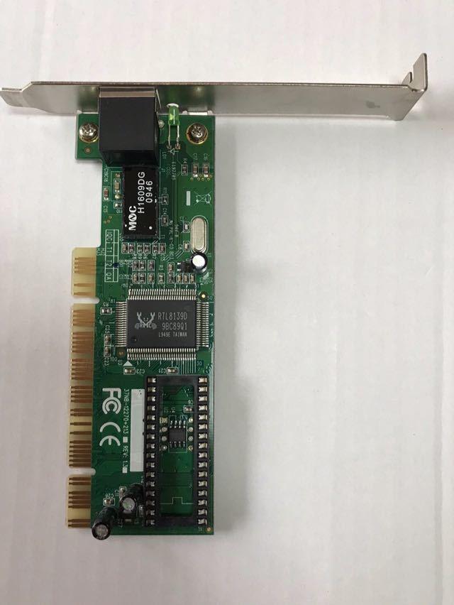 【中古】ASUS マザーボード P8P67 LE_画像7