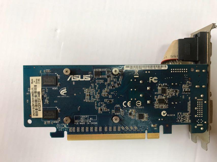 【中古】ASUS マザーボード P8P67 LE_画像6