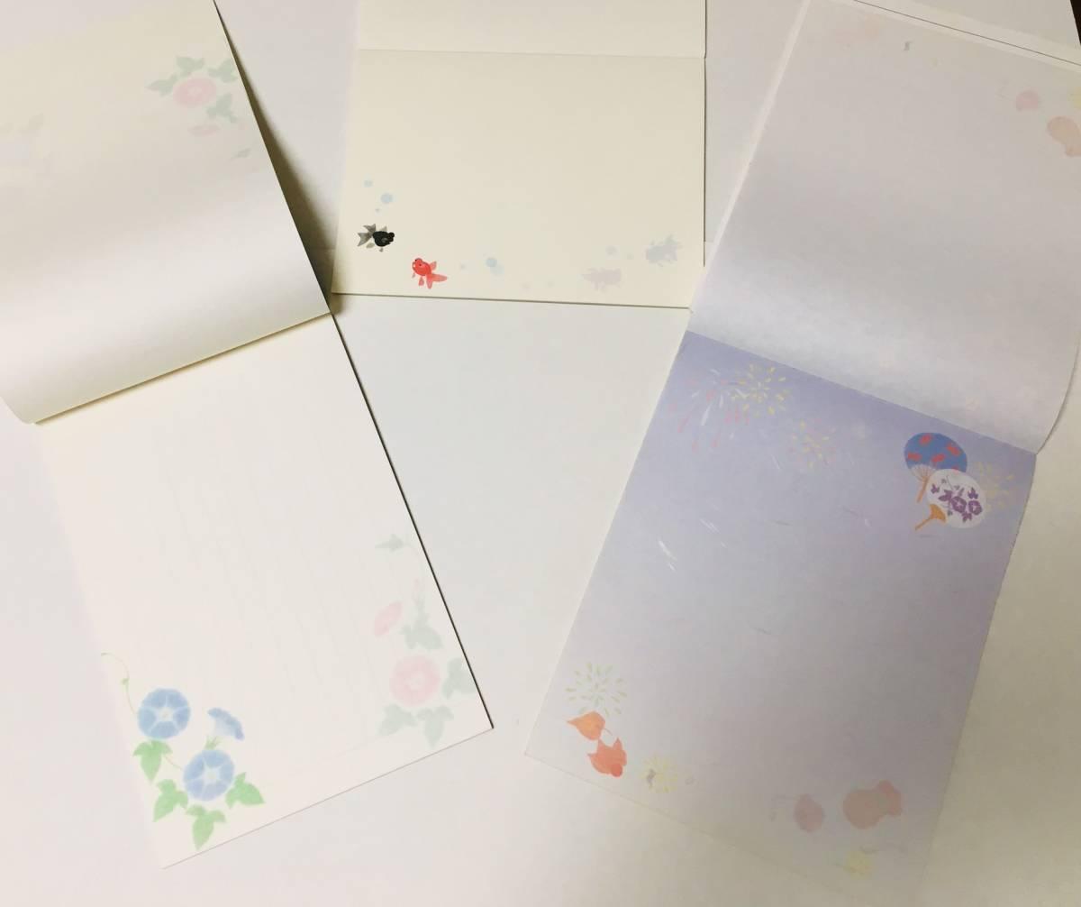 便箋 一筆箋 封筒 まとめて7種 ★ 使いかけと新品、混ざってます_画像4