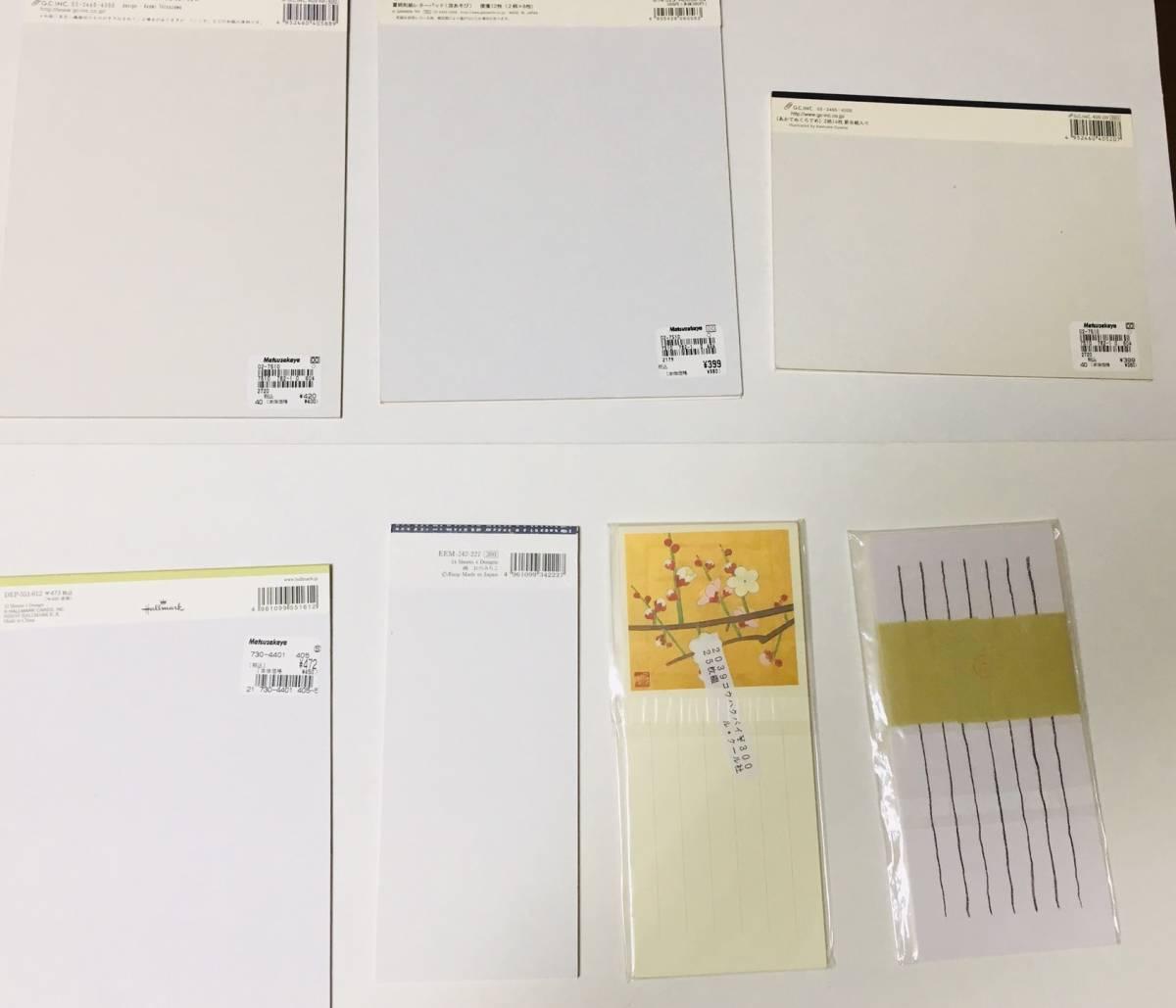 便箋 一筆箋 封筒 まとめて7種 ★ 使いかけと新品、混ざってます_画像2