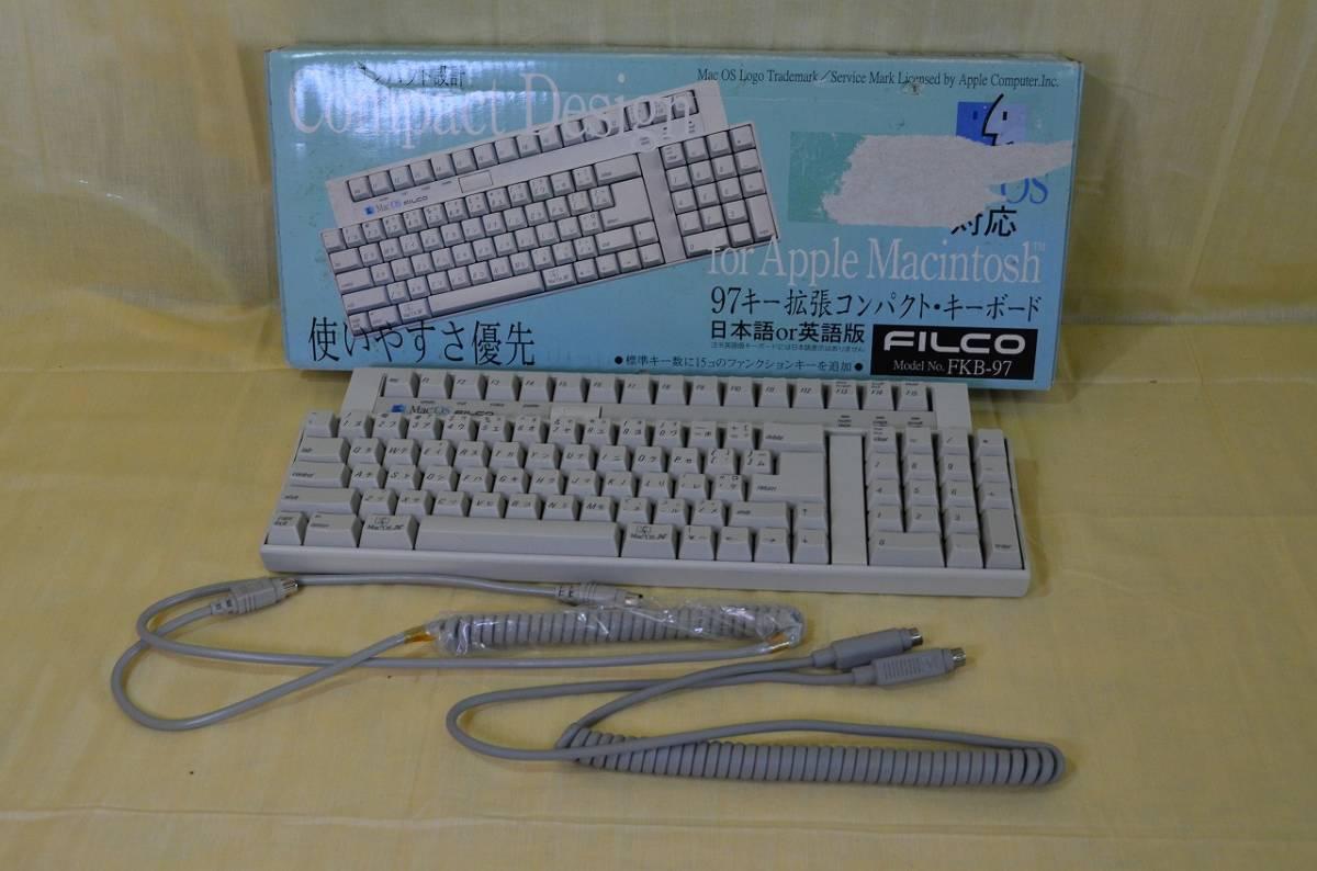 ♪♪22[お得]FILCO for Apple Macintosh 97拡張コンパクトキーボード♪♪