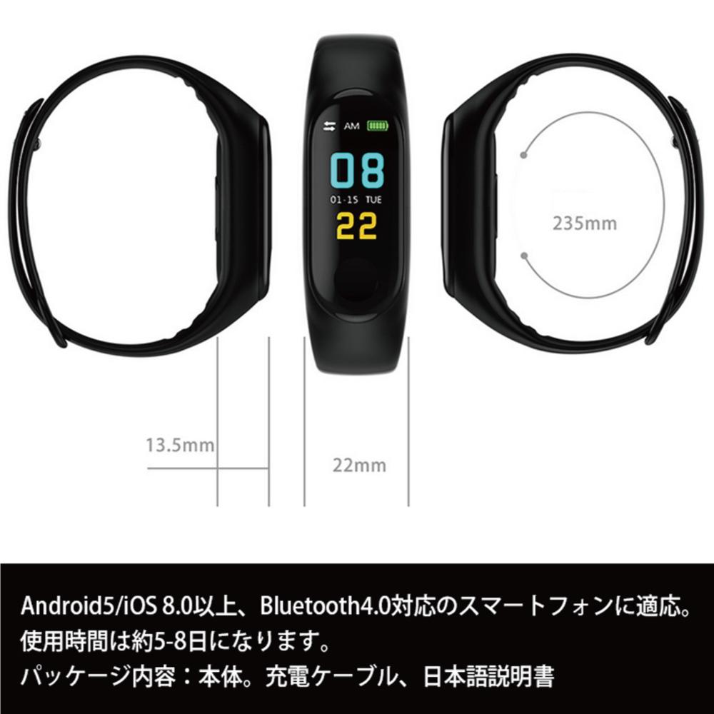 新品!SMW-BKスマートウォッチ 2019最新版 血圧計 心拍計 歩数計 IP67完全防水 スマートブレスレット iphone/Android 本体色 黒_画像10
