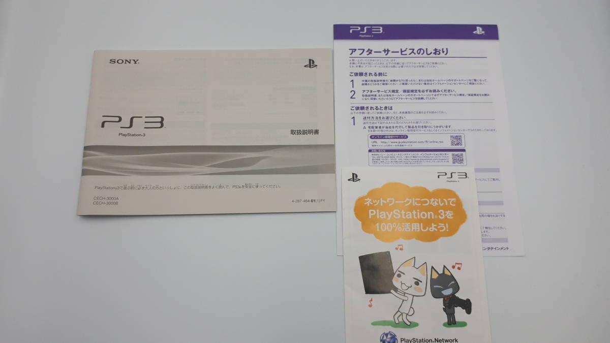 中古 完品 SONY PS3 本体 PlayStation 3 チャコールブラック 160GB CECH-3000A FW4.80 プレステ3 プレイステーション 初期化 動作確認済み _画像7