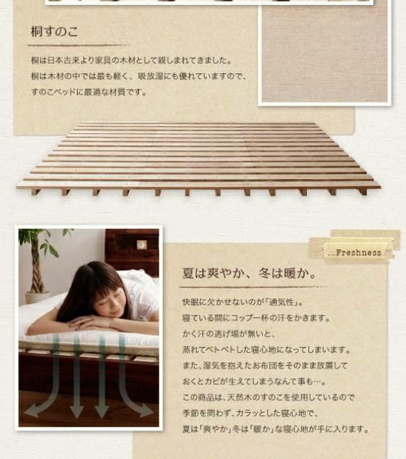 【1スタ売り切り】シングル・コンセント付きすのこベッド・ナチュラル・ヴィンテージデザイン_画像2