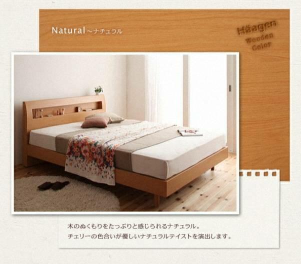 【1スタ売り切り】シングル・コンセント付きすのこベッド・ナチュラル・ヴィンテージデザイン