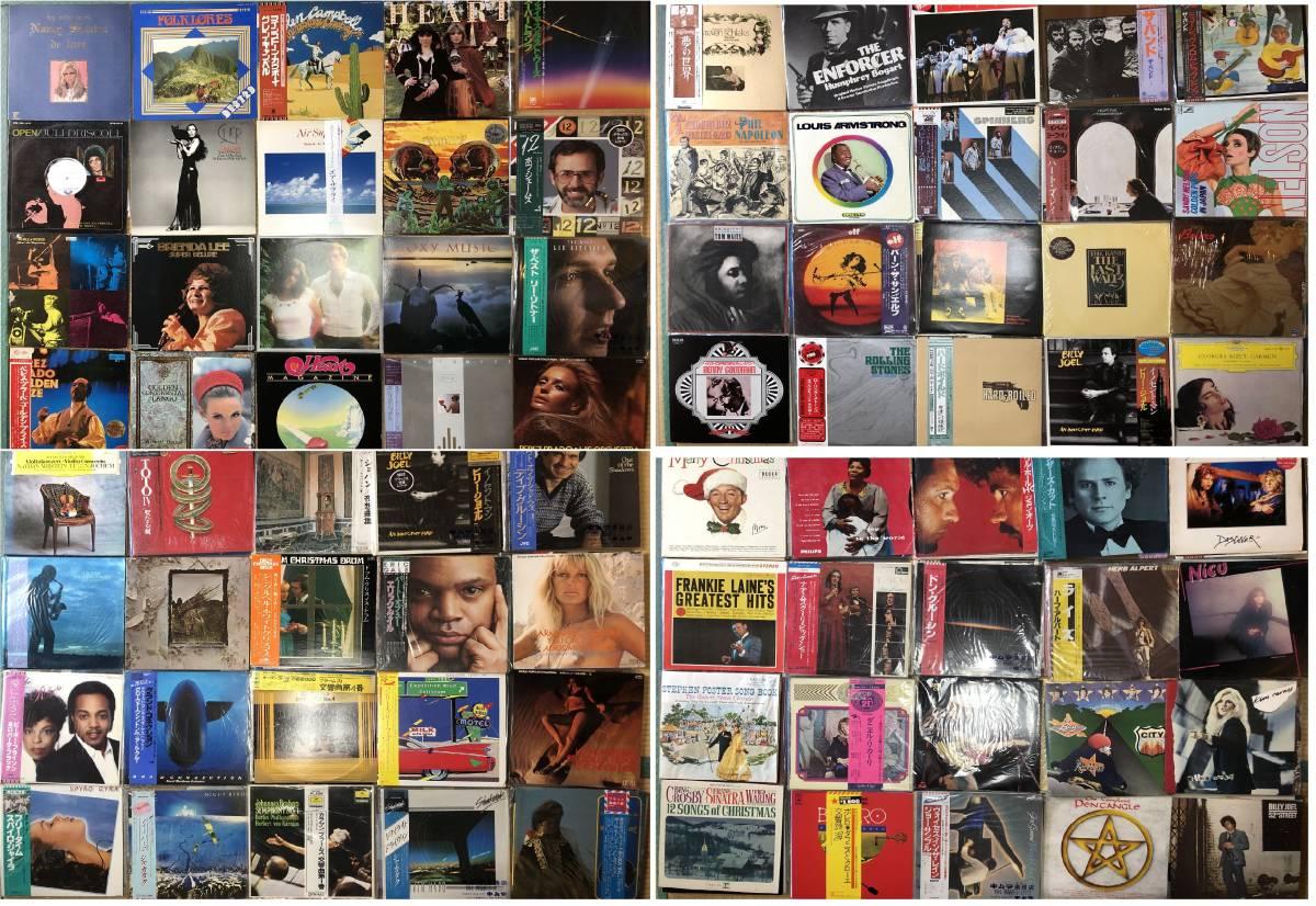 大量まとめ売り!LPレコード全80枚まとめて! 洋楽/クラシック/ロック/ポップス/その他ジャンルいろいろ!